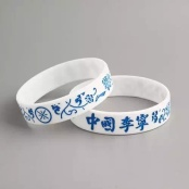 Blue-and-White Porcelain Wristbands