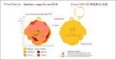 Keychains- poppy for Lexi 0314h- half2