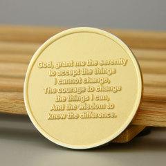 Serenity Prayer Custom Challenge Coins
