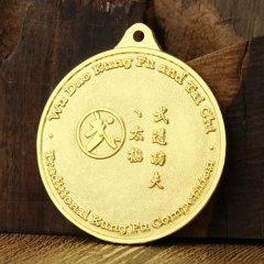 Kung Fu Custom Race Medals