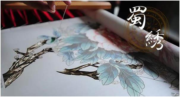 Shu Xiu