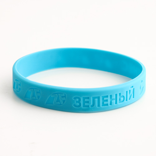 ZF simply wristbands