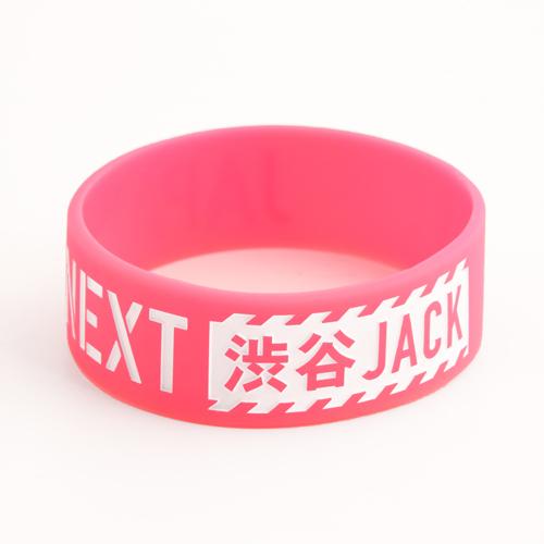 JAPAN'S NEXT Wristbands