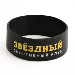 Work Hard Get Fit Wristbands