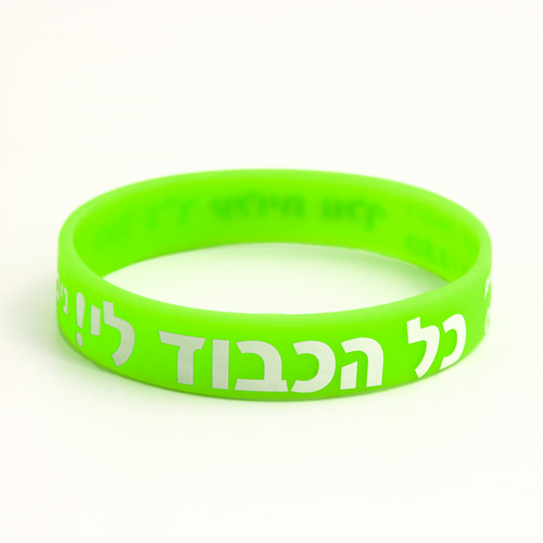 Green silicone Wristbands
