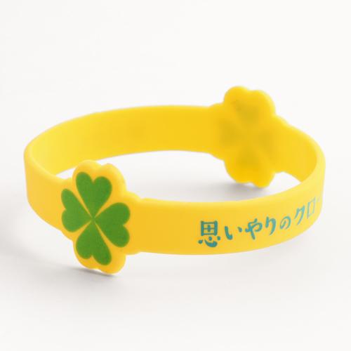 Clover Wristbands