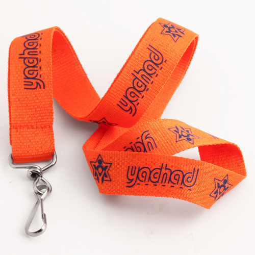 Yachad Orange Lanyards