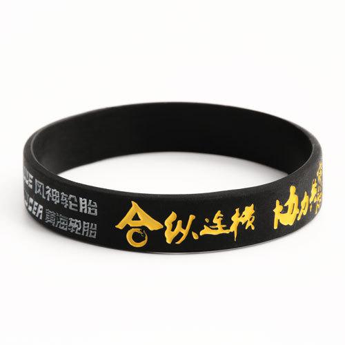Pirelli Wristbands