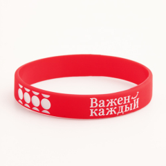 2018 Red silicone wristbands