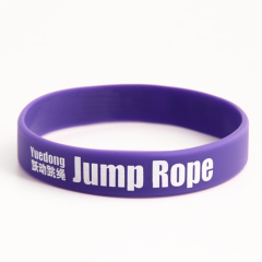 Yuedong Jump Rope wristbands