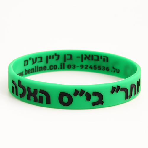 Green simply wristbands