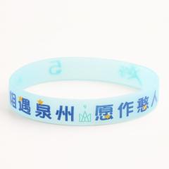 Meeting in Quanzhou wristbands