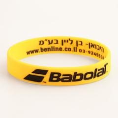 Babolar Wristbands