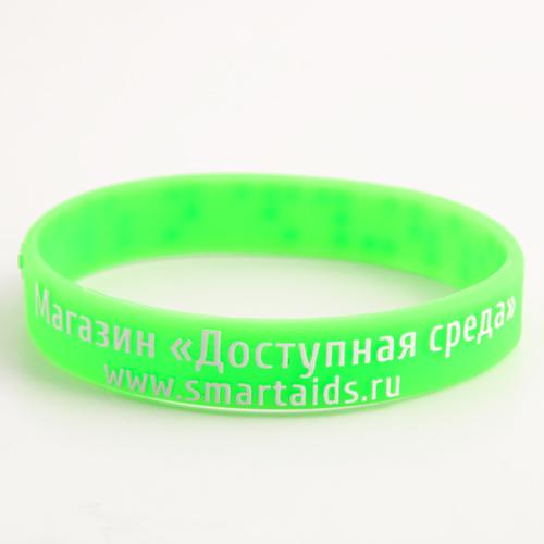 Smart AIDS wristbands