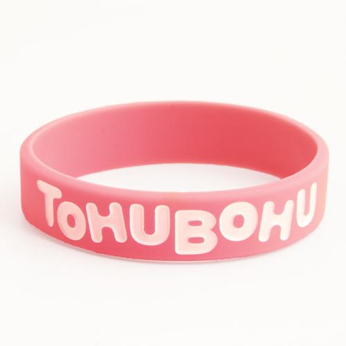 TOHUBOHU Wristbands