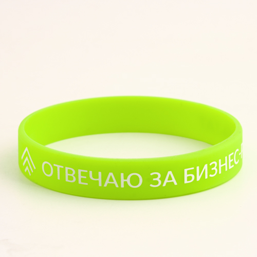 Green simply printed wristbands