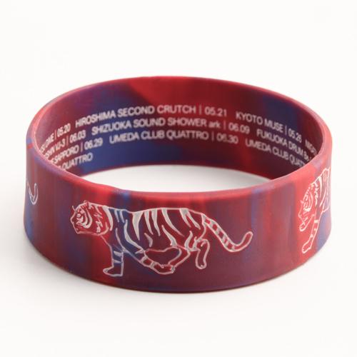 Tiger Wristbands