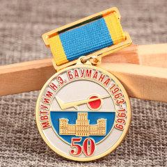 Sino-soviet War Commemorative Medals