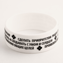 Embossed fonts and white wristbands