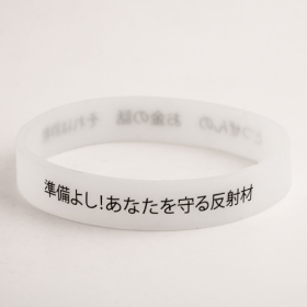 Translucent print wristbands