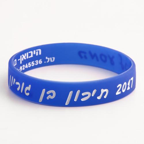 Ben-Line webshop wristbands