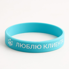 Simply blue printed wristbands