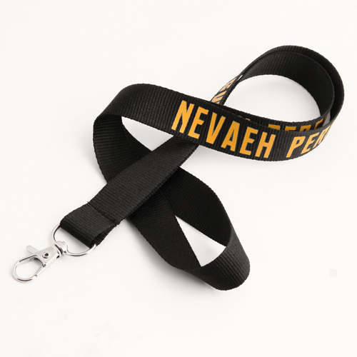 Nevaeh Performance Cool Lanyards