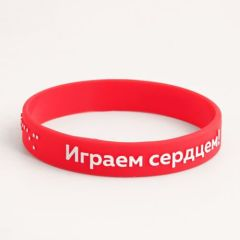 Football Federation for the Blind Wristbands