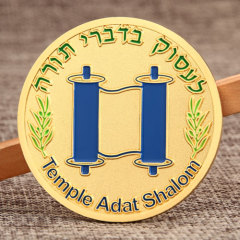 Temple Adat Shalom Challenge Coins