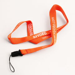 Good Lanyards for SIYOTO