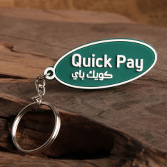 Quick Pay PVC Keychain