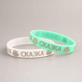 CKA3KA Custom Made Wristbands