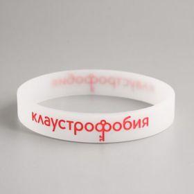 Translucent Custom Made Wristbands