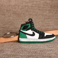 AJ Shoe PVC Keychain