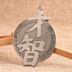 Youn Wha Ryu Custom Award Medals