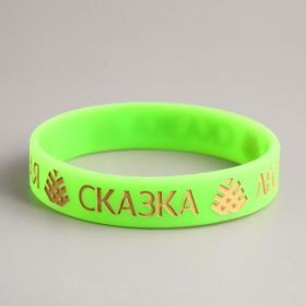 CKA3KA Cheap Custom Wristbands