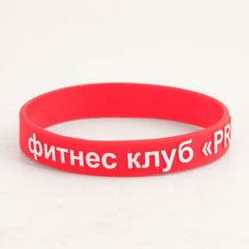 PRO-SPORT Simply Wristbands