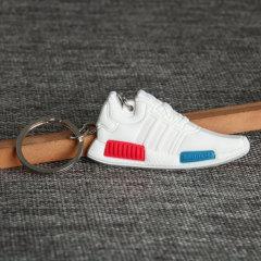 Adidas Originals NMD PVC Keychain
