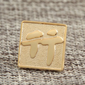 Chinese Characters Lapel Pins