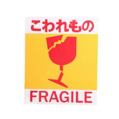 Square Fragile Custom Stickers