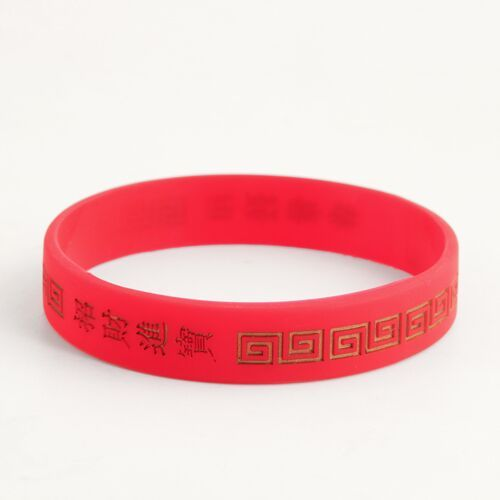 New Year Blessing Awesome Wristbands