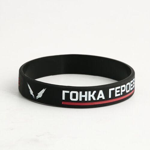 TOHKA TEPOEB Awesome Wristbands