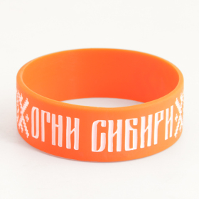 Awesome Wristbands with Patterns