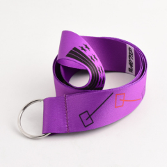 Purple Team Lanyards No Minimum