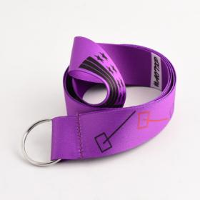 Purple Team Lanyards No Minimum