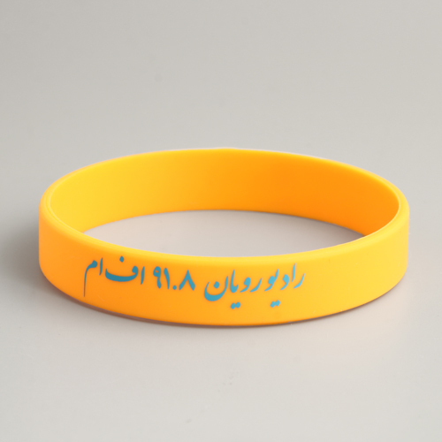 Royan Custom Made Wristbands
