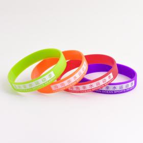 Hainan Ocean Sports Season Wristbands