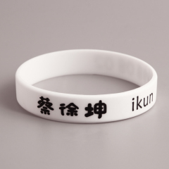 Custom Made Wristbands For ikun
