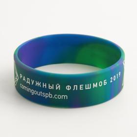 Swirled Printed Wristbands Cheap II