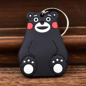 Kumamon Custom PVC Keychain